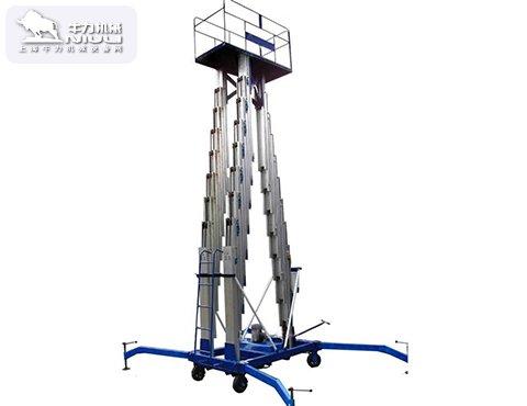 铝合金升降机的维护保养与使用