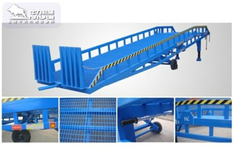 移动式液压登车桥整体工艺质量要求